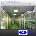 Cleanroom clean booth