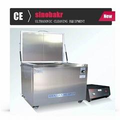 Ultrasonic cleaner BK-1800