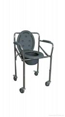 座便椅可调可折叠