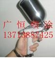 岩田空氣噴槍WIDER-61