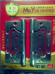 Jieyang city hongxing stainless steel dual hinge