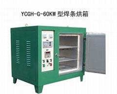 YGCH-G-60KG焊条烘箱