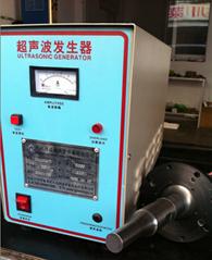 超声波配套全自动包装机