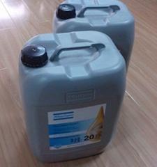 武漢阿特拉斯原裝合成油