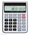 计算器 1