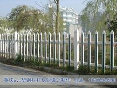 重庆pvc塑钢护栏围栏