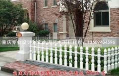重慶水泥藝朮欄杆