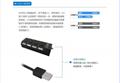 USB-hub2.0 3.0高端集線器 集成器 電腦週邊產品 3