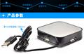 USB-hub2.0 3.0高端集線器 集成器 電腦週邊產品 2