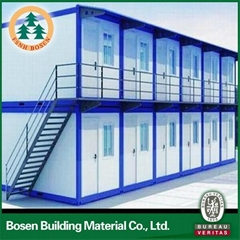 portable prefab container house