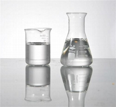 choline chloride 75% liq