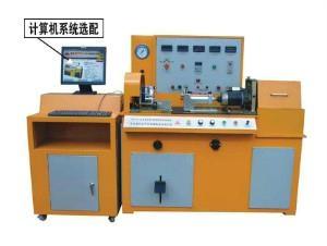 FQZ-2A型汽车发电机启动机综合试验台 1