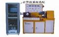 QDS-2汽车启动机试验台