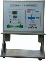 動力電池組管理系統試驗台