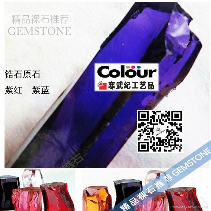 AB彩色锆石原石材料批发 2