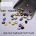 彩色圆形锆石裸石0.7-3mm 4