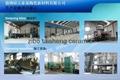 92% 95% 耐磨陶瓷氧化鋁錐管 5