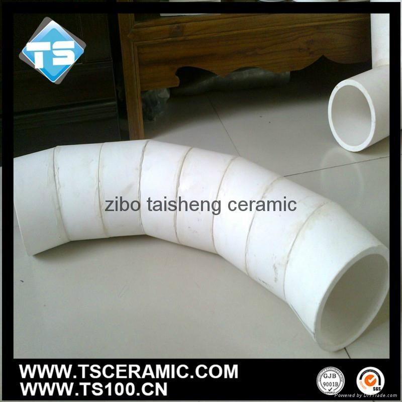 氧化鋁陶瓷彎管 1