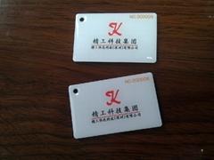 Contactless Key Card, Proximity Keys, Access Keychains
