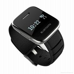 Mobile Phone Bluetooth B