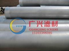 地熱井濾水管
