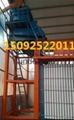 轻质隔墙板生产线设备
