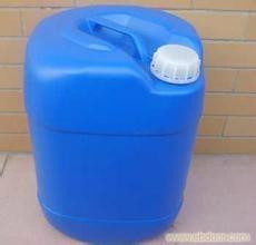 Silicone Diffusion Pump Oil IOTA705