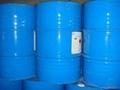 氨基硅油乳液 1