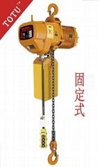 2T雙速固定式環鏈電動葫蘆