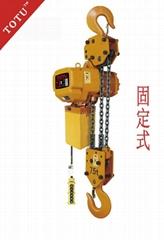 7.5T雙速TOTU固定式環鏈電動葫蘆