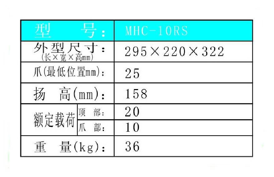 20T无锡附爪式液压千斤顶 4