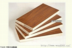 High quality Melamine  Blockboard