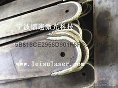 油鋸導板堆焊機