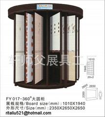 turning page display rack for hardwood floor