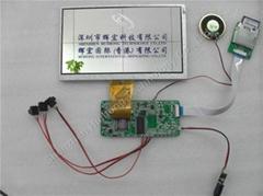 4.3 inch video greeting card module