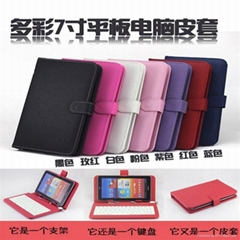 universal tablet keyboard case 7inch