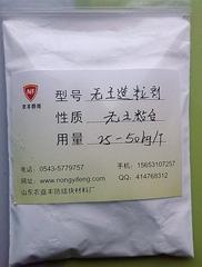 复合肥颗粒强固剂
