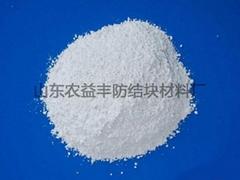 复合肥防结块剂粉