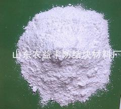 水溶肥防结块剂