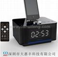 iphone6/5S底座双USB充电触控蓝牙音箱酒店客房闹钟播放器 5