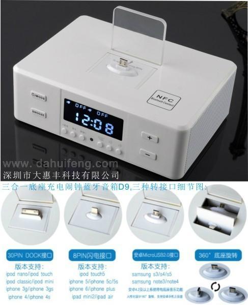 iphone&Android alarm clock bluetoothspeaker 1