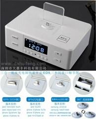 iphone&Android alarm clock bluetoothspeaker