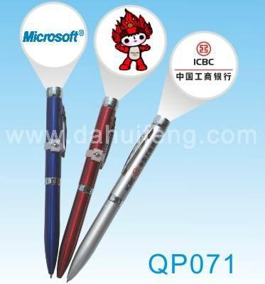 投影笔 投影电筒钥匙扣 广告礼品笔 5