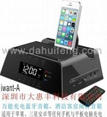 Mobile phone dock bluetooth speaker