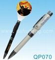 投影笔 投影电筒钥匙扣 广告礼品笔 2
