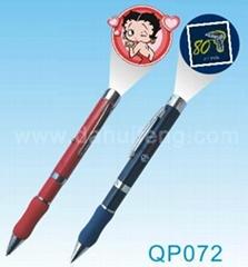 投影笔 投影电筒钥匙扣 广告礼品笔