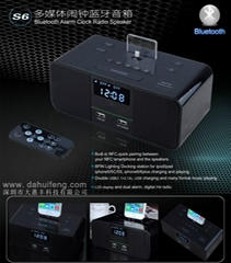 Mobile phone dock clock bluetooth speakers
