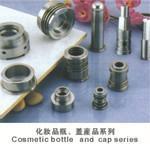 Precision cosmetics mold accessories cosmetics bottle cap mould
