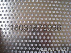 魚鱗孔沖孔網 2