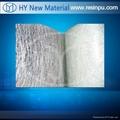 Glass Fiber Chopped Strand Mat 2